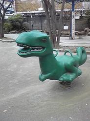 Kyoryu